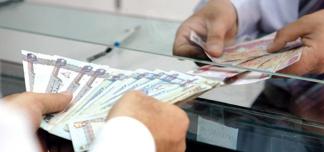 استخراج تمويل بدون تحويل راتب