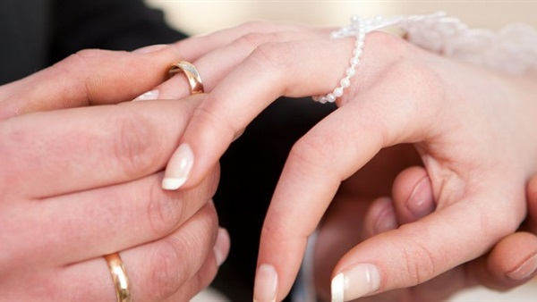 استخراج قرض زواج