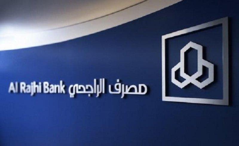 بنك الراجحي