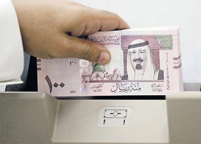 تمويل إضافي من بنك الرياض