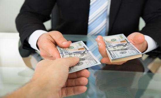 طلب قرض من بنك الراجحي