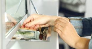 حاسبة القروض