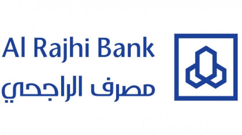 قروض للمتقاعدين من بنك الراجحي أشهر 4 خبراء لانهاء الإجراءات المصرفية سداد القروض البنكية