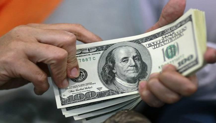 كفيل بنك التسليف
