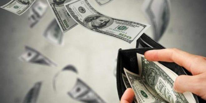 ارقام شركات تسديد الديون