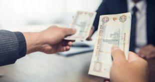 استخراج قرض جديد بنك الرياض .. احصل عليه في وقت سريع مع 3 مؤسسات