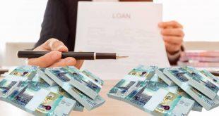 استخراج قرض بنك الرياض .. ضمانات متعددة من 4 مكاتب متخصصة