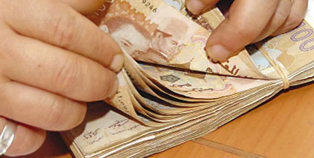 انواع القروض العقارية في السعودية