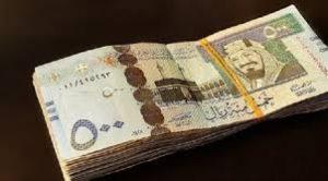 تسديد القروض البنكية الرياض