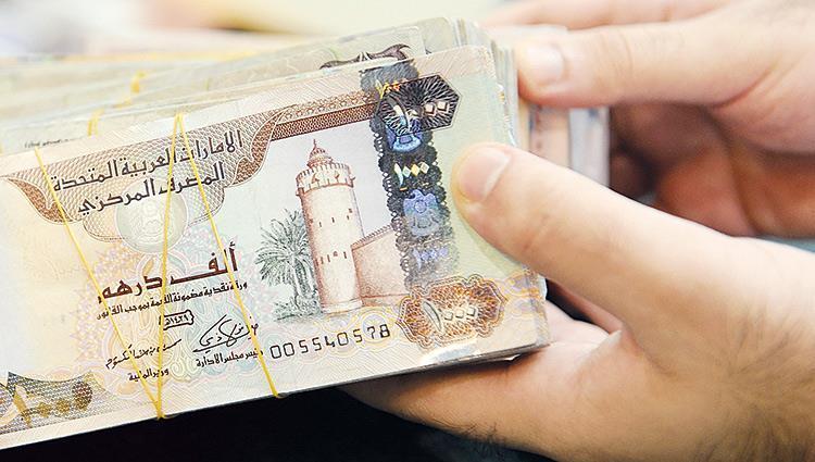 سداد القروض واستخراج قرض جديد