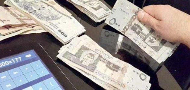 سداد القروض البنكية