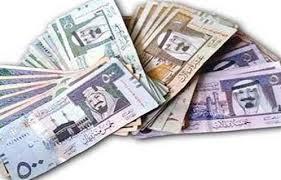 شركات القروض في السعودية
