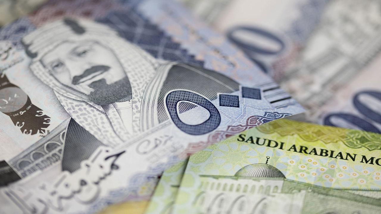 شروط الحصول على قرض السعودية