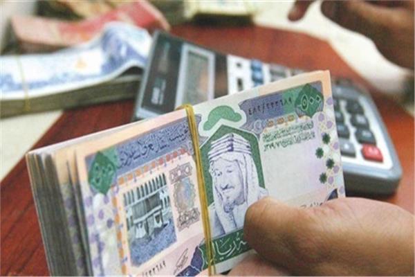 شروط القرض في السعودية