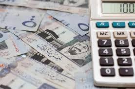 طريقة سداد القروض البنكية