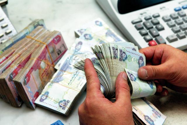 قروض المؤسسات من بنك الراجحي