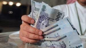 كيفية الحصول على قرض بدون تحويل راتب