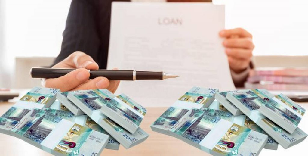مكاتب سداد القروض في الرياض